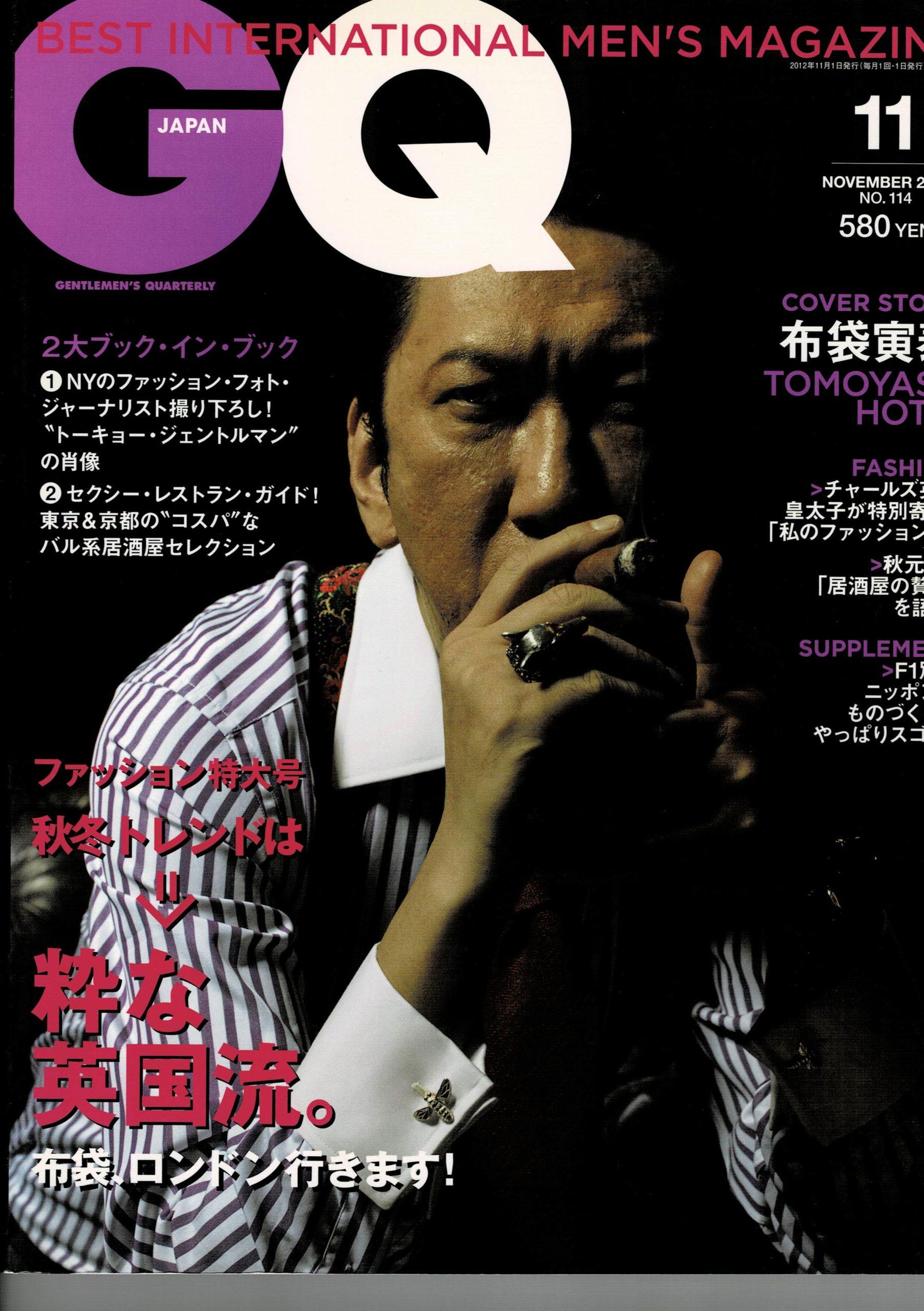 Japan GQ
